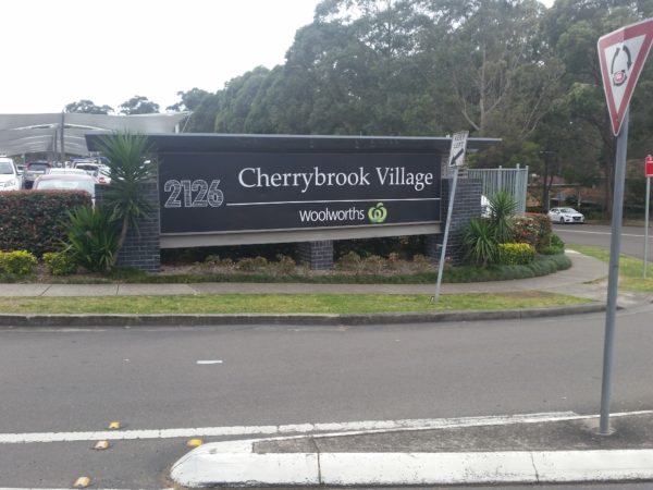 Front of Cherrybrook Shopping Centre