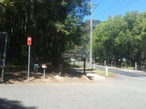 Fagan Park Main Entrance