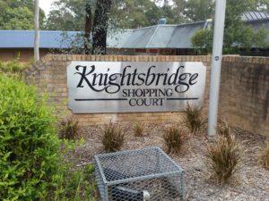 Knightsbridge Shopping Court