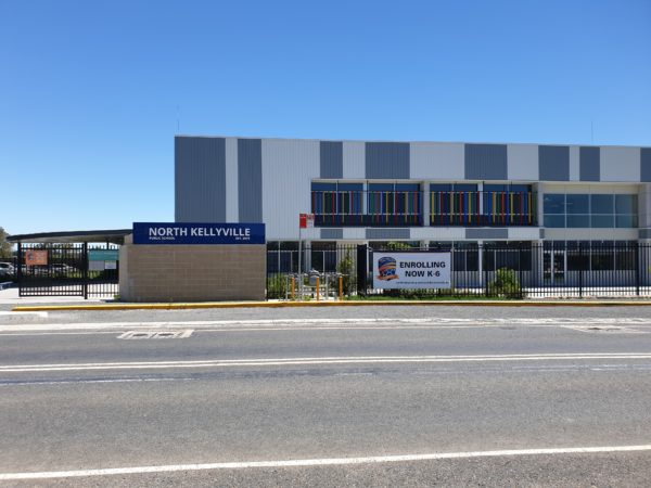 North Kellyville Public School